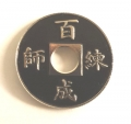Chinese Coin, Black