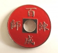 Chinese Coin, Red