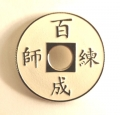 Chinese Coin, White