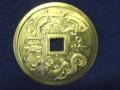 Jumbo Chinese Coin